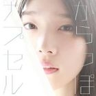 Karappo Capsule (SINGLE+DVD) (First Press Limited Edition)(Japan Version)