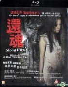 Blood Ties (Blu-ray) (Hong Kong Version)