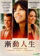 You're Not You (2014) (DVD) (Taiwan Version)