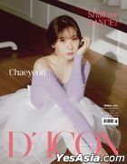 D-icon Vol.11 IZ*ONE Shall we dance? - Lee Chae Yeon