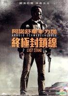 The Last Stand (2013) (DVD) (Hong Kong Version)