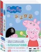 Peppa Pig 6 (DVD) (Taiwan Version)