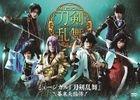Musical Touken Ranbu Bakumatsu Tenroden (DVD) (Japan Version)