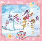 'Movie Tropical-Rouge! Pretty Cure Snow Princess and Miracle Ring!' Main Theme Song   (Japan Version)