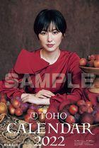 Toho 2022 Calendar (Japan Version)