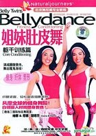 Bellydance Fitness Conditioning Core Conditioning (DVD) (China Version)