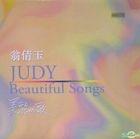 Beautiful Songs (Reissue Version)