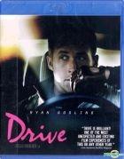 Drive (2011) (Blu-ray) (Taiwan Version)