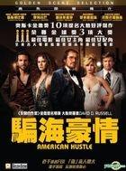 American Hustle (2013) (DVD) (Hong Kong Version)