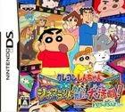 Crayon Shin-Chan Arashi o Yobu Cinema Land (Japan Version)