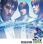 Trax - Resolution