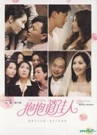 Perfect Wedding (DVD) (Taiwan Version)