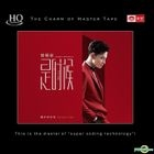 It's Time (HQCD) (China Version)