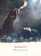 katharsis (2CD) (First Press Limited Edition) (Japan Version)