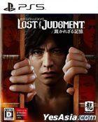 LOST JUDGMENT 裁かれざる記憶 (日本版)