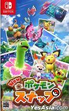 New Pokemon Snap (Japan Version)