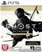 Ghost of Tsushima Director's Cut (Asian Chinese Version)