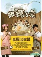 Rice Family TV Original Soundtrack (OST)