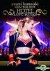 ayumi hamasaki Arena Tour 2012 A -Hotel Love songs- (Hong Kong Version)