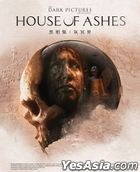 The Dark Pictures: House of Ashes (Asian Chinese Version)