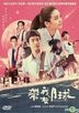 Take Me To The Moon (2017) (DVD) (Hong Kong Version)