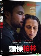 Berlin Syndrome (2017) (DVD) (Taiwan Version)
