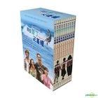 Wayward Kenting (DVD) (End) (Taiwan Version)