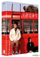 Address Unknown (2001) (Blu-ray) (Limited Edition) (Korea Version)
