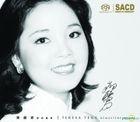Teresa Teng Remastered (SACD) (Limited Edition)