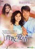 Miss Mermaid (DVD) (Part I) (To be continued) (Multi-audio) (MBC TV Drama) (Taiwan Version)