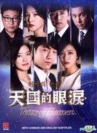 Tears of Heaven  (2014) (DVD) (Ep.1-25) (End) (Multi-audio) (English Subtitled) (tvN TV Drama) (Singapore Version)