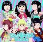 Tenpa Ri Night [Type B](SINGLE+DVD) (First Press Limited Edition)(Japan Version)