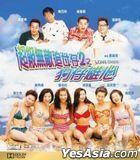 Love Cruise (1997) (Blu-ray) (Remastered Edition) (Hong Kong Version)