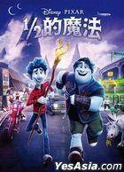 Onward (2020) (Blu-ray) (2-Disc Edition) (Taiwan Version)