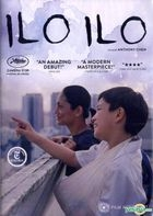 Ilo Ilo (2013) (DVD) (US Version)