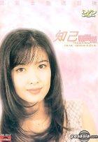 Vivian Chow Music Videos Karaoke