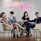 Cunning Single Lady OST (MBC TV Drama)