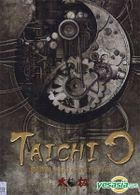 Tai Chi 0 (2012) (DVD) (Thailand Version)