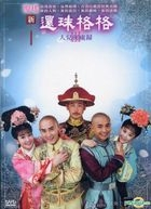 New My Fair Princess (DVD) (Part III) (Ep.75-98) (Taiwan Version)