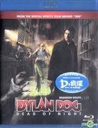 Dylan Dog: Dead of Night (2010) (Blu-ray) (Hong Kong Version)