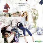 Moshimo Unmei no Hito ga Iru nara (SINGLE+DVD) (First Press Limited Edition)(Taiwan Version)