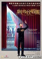 Find Your Voice (2020) (DVD) (Hong Kong Version)