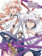 Binan Koukou Chikyu Boebu Love! Vol.2 (DVD)(Japan Version)