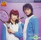 Musical Prince of Tennis Best Actor's Series 004 - Saito Takumi as Oshitari Yushi & Aoyagi Ruito as Mukahi Gakuto (Japan Ve...