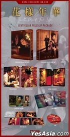 In The Mood For Love (Blu-ray) (Lenticular Fullslip Package) (Steelbook) (Limited Edition) (Korea Version)