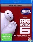 Big Hero 6 (2014) (Blu-ray) (2D + 3D) (Hong Kong Version)