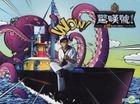 驚嘆號 (CD+DVD) (香港版)