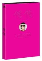 It's Me It's Me (DVD) (First Press Limited Edition)(Japan Version)