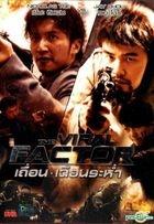The Viral Factor (2012) (DVD) (Thailand Version)