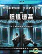 Escape Plan (2013) (Blu-ray) (Taiwan Version)